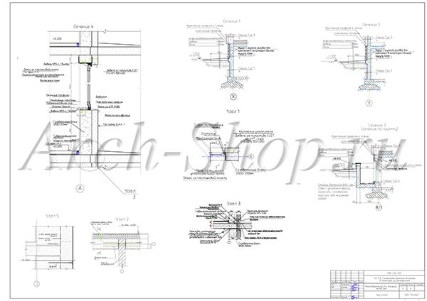 """Типовой проект 3-х этажного многоквартирного дома """"Антарес-2""""  Узлы_сечения"""