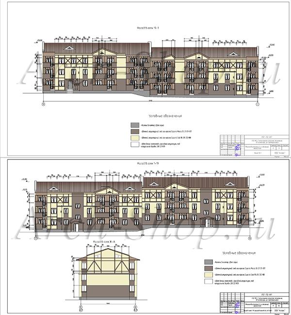 "Типовой проект 3-х этажного многоквартирного дома ""Антарес-2""  Фасад1-19"