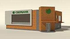 Проект общественного центра