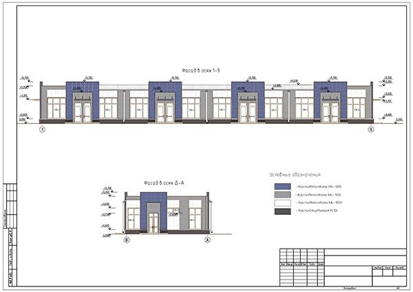 Проект торгового павильона общей площадью 554 м.кв.. Фасады