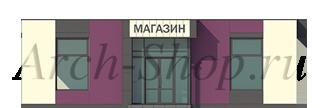 Проект магазина продуктов.  Фасад