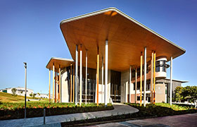 Школа архитектуры Abedian