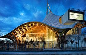 Музей современного искусства во Франции