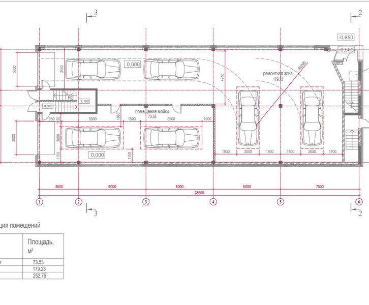 Проект  здания автосервиса с автомойкой и кафе. План 1-го этажа