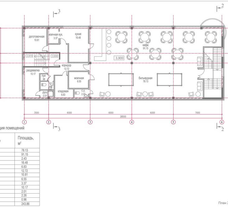 Проект  здания автосервиса с автомойкой и кафе. План 2-го этажа