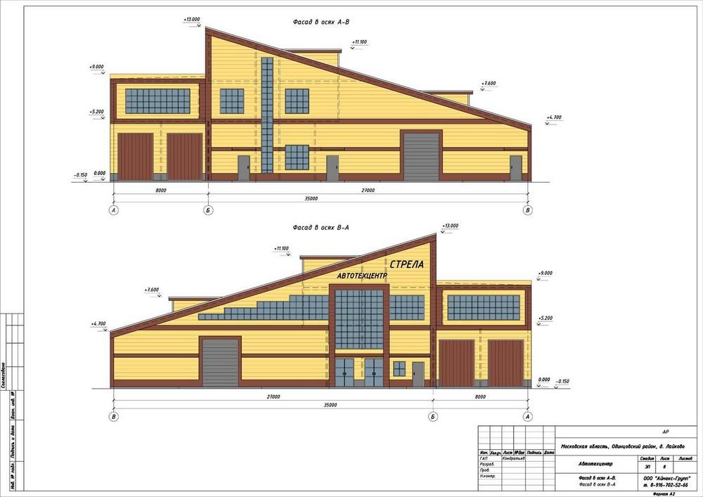 Проект автотехнического комплекса- фасады