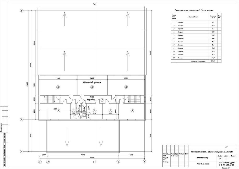 Проект автотехнического комплекса- План 3-го этажа