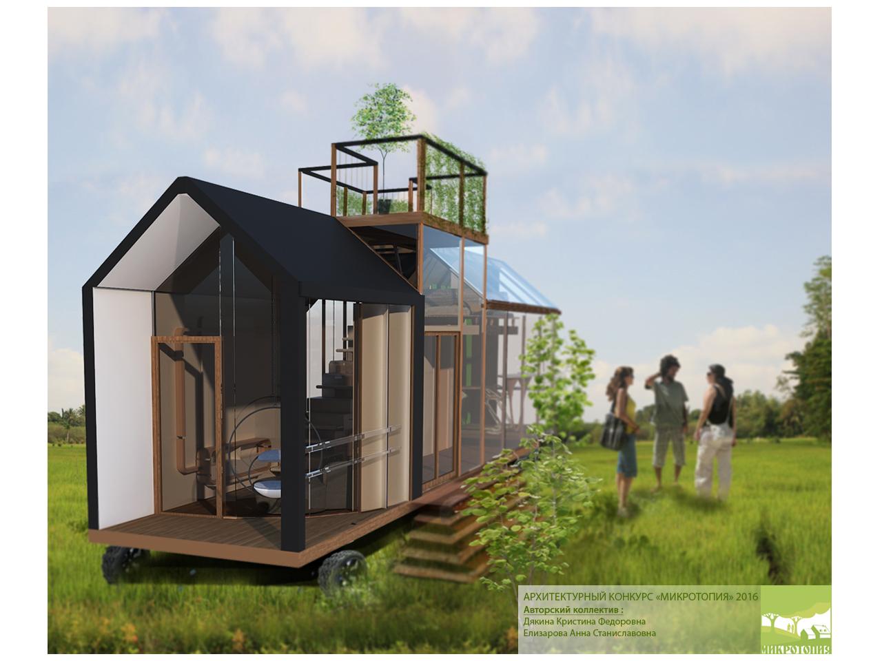 Kleines Haus für den ganzjährigen Einsatz