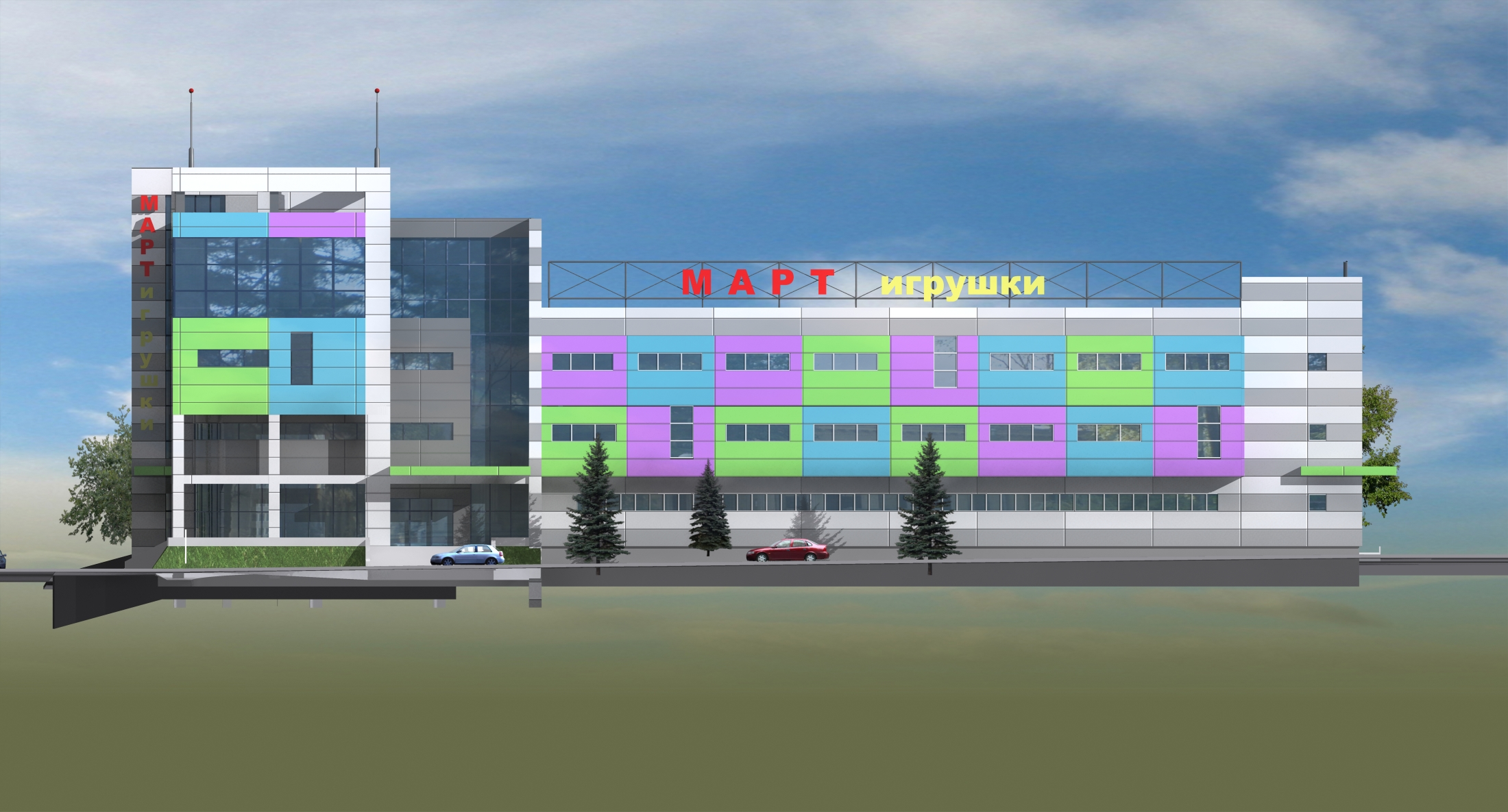 Проект логистического комплекса. Фасад