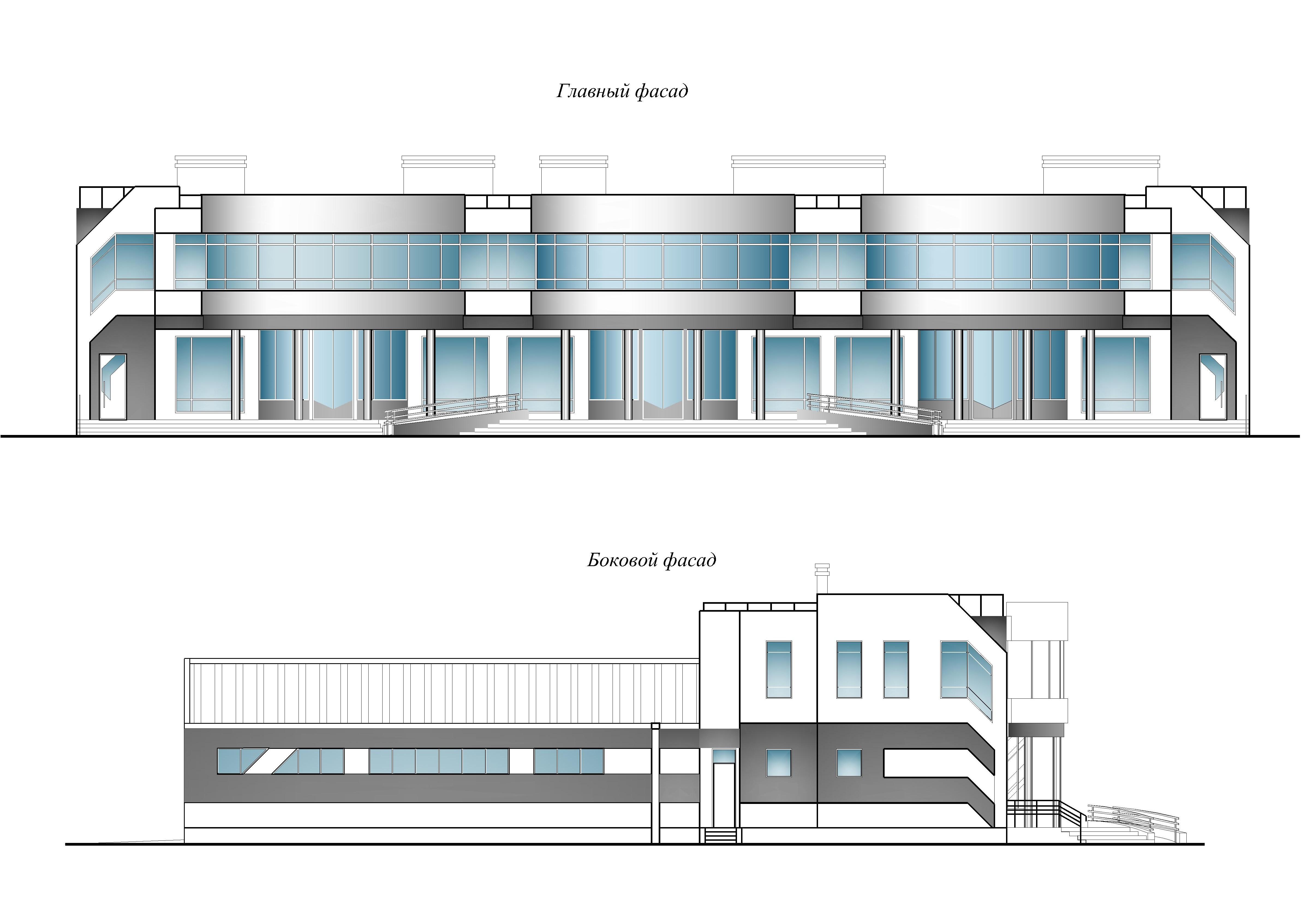 Проект базы оптово-розничной торговли. Главный и боковой фасад