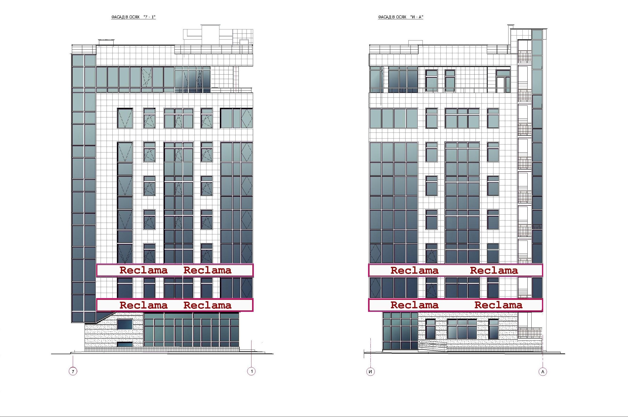 Проект административного здания. Фасады в осях 7-1, И-А