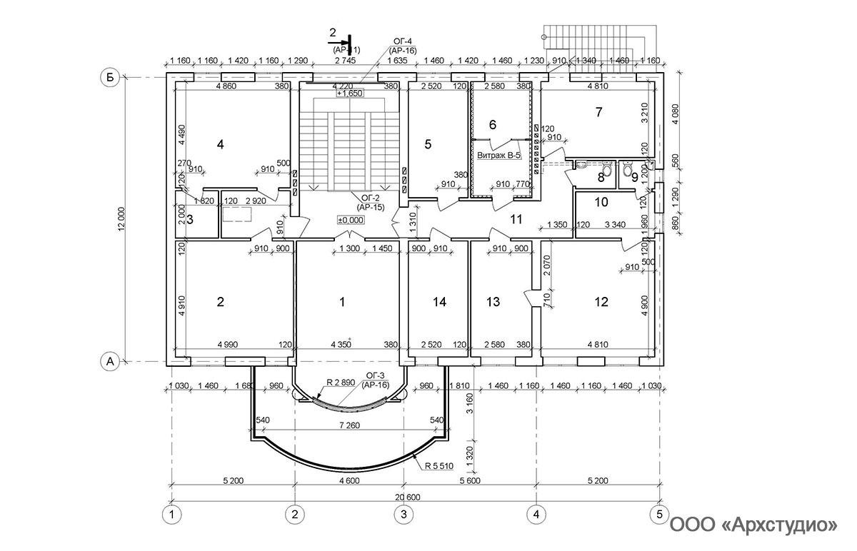 Проект административного здания.  План 2 этажа