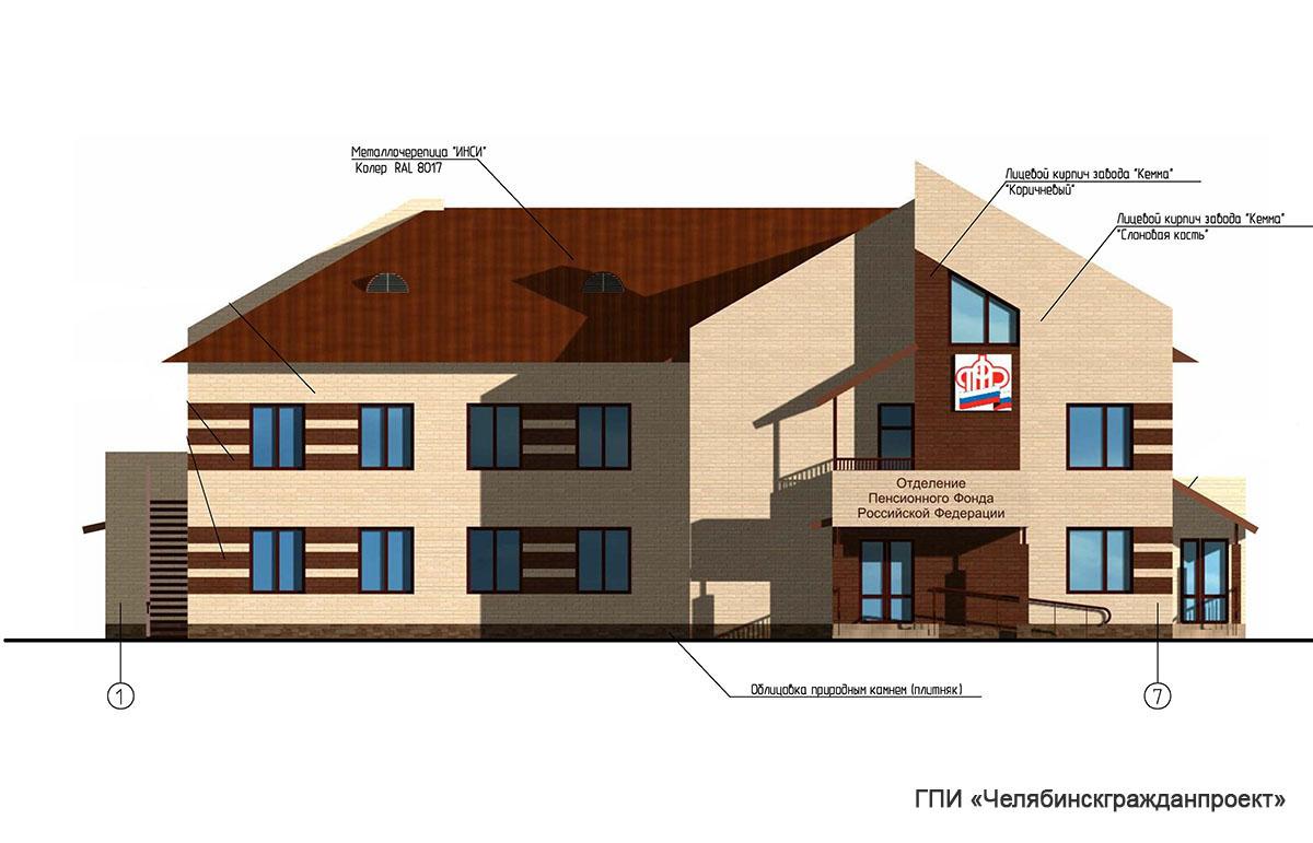 Проект административного 2-х этажного здания. Фасад в осях 1-7