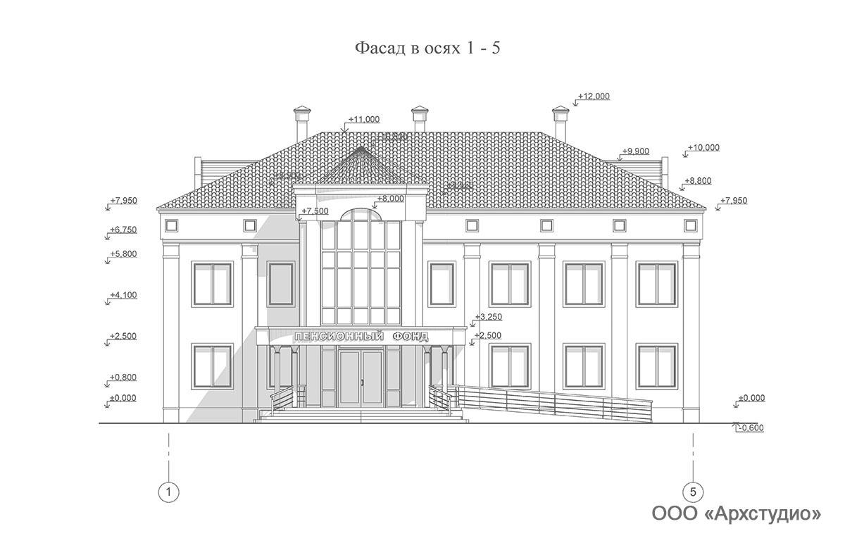 Проект административного здания.  Фасад в осях 1-5