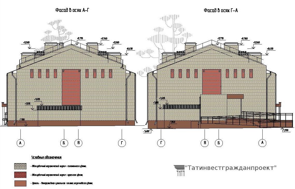 Проект 2-х этажного 16 квартирного жилого дома. Фасад в осях А-Г_Г-А