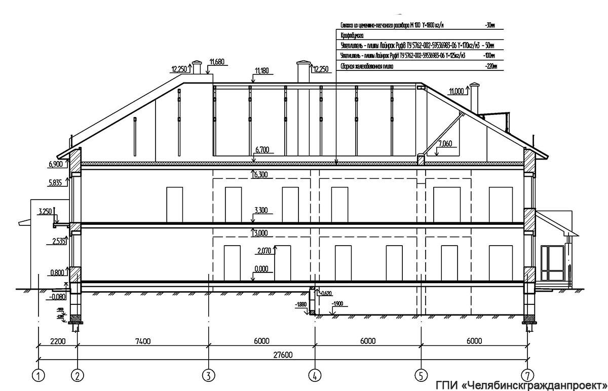 Проект административного 2-х этажного здания. Разрез 1-1