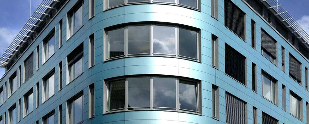Оригинальные здания с использованием HPL панелей.  Sparkasse Bank