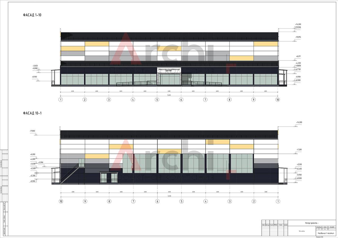 Проект физкультурно-оздоровительного комплекса для игровых видов спорта в г. Череповец. Фасады